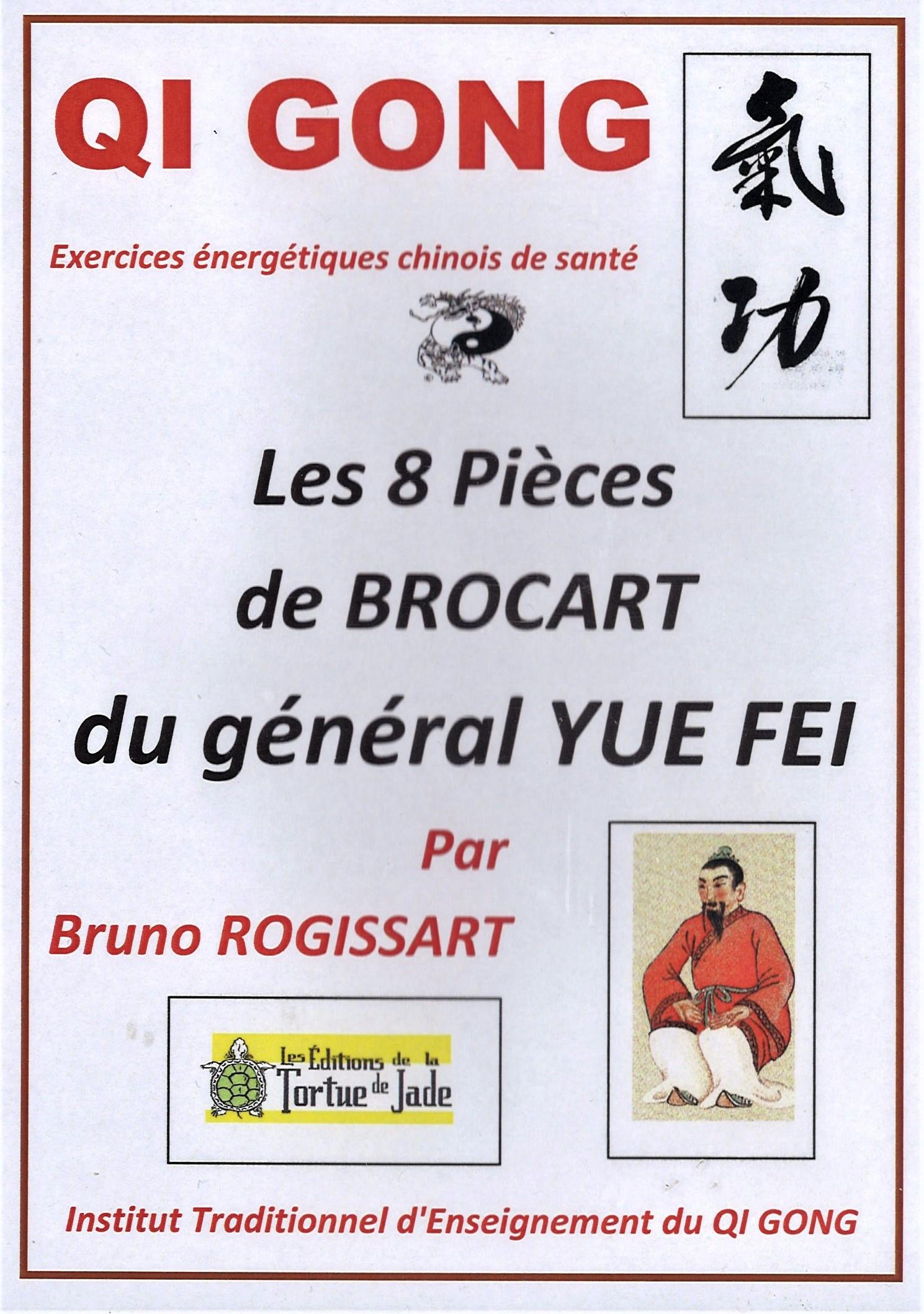 QI GONG Les 8 pièces de Brocart de YUEFEI
