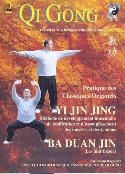 BA DUAN JIN & YI JIN JING
