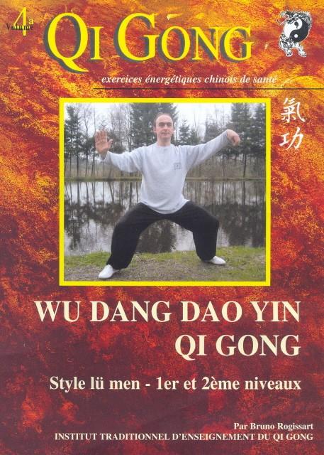 WU DANG DAO YIN QI GONG