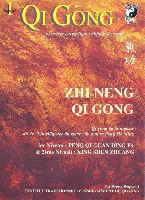 ZHI NENG QI GONG