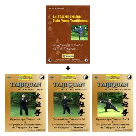 Set Livre Le Taichi chuan style yang traditionnel + 3 DVD